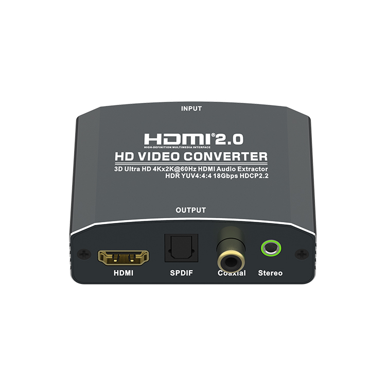 HDMI2.0V Audio Extractor